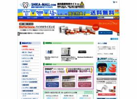 shika-mall.com