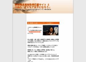 shikaku-ouen.com