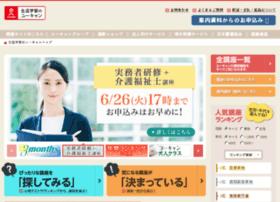 shikaku.u-can.co.jp