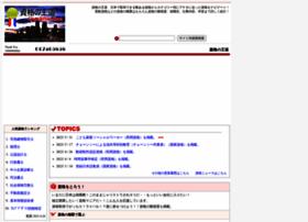 shikakude.com