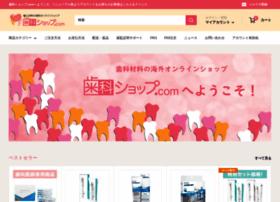 shikashop.com