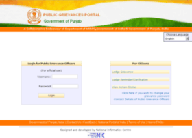 shikayatnivaranpb.gov.in