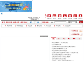 shikdangs.com