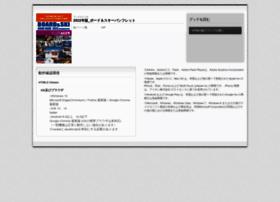 shiki-nexus.co.jp