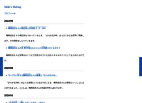 shiki.esrille.com