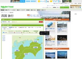 shikoku.travel.rakuten.co.jp