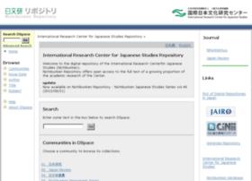 shikon.nichibun.ac.jp