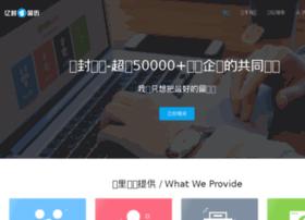 shilipai.net