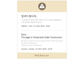 shilla.net