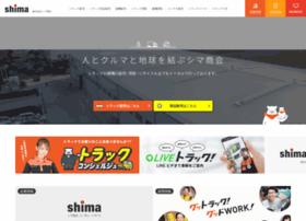 shima-corp.com
