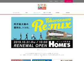 shimachu.co.jp