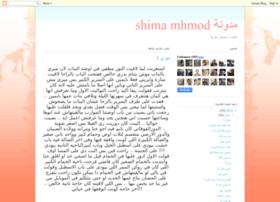 shimamhmod.blogspot.com.eg