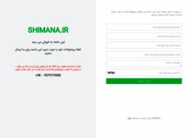 shimana.ir