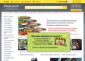 shimano-pro.ru