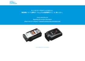 shimano-sportcamera.com