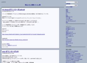 shimarisu.webcrow.jp