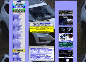 shimarisudo.com