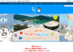 shimatoku.com