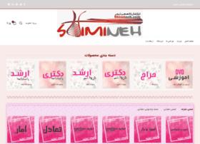 shimineh.com