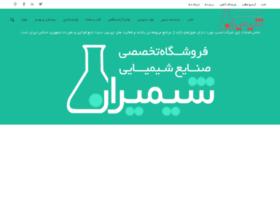 shimiran.com