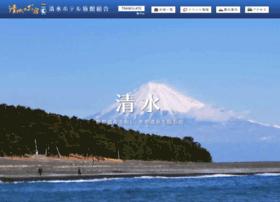 shimizu-oyado.net