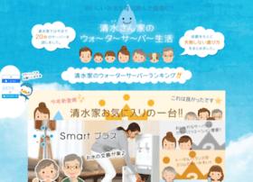 shimizu3-chi.com