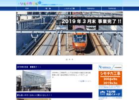 shimochika-navi.com