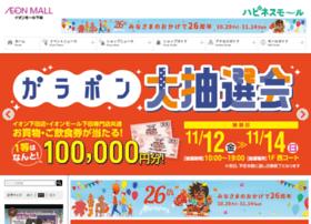 shimoda-aeonmall.com