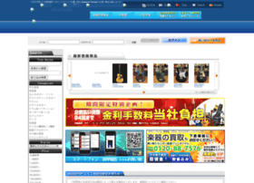 shimokura-webshop.com