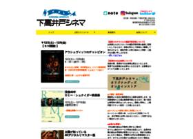 shimotakaidocinema.com