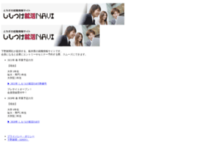 shimotsuke.at-s.com