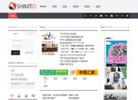 shimto.com
