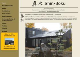 shin-bokunursery.com