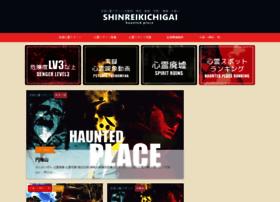 shin-kichi.com