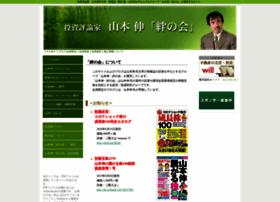 shin-ymt.net