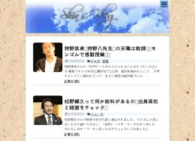 shin1news.com