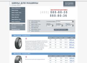 shina-na.ru