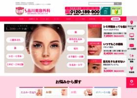 shinagawa.com