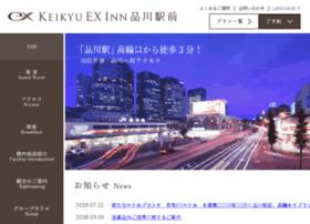 shinagawa.keikyu-exinn.co.jp