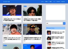shinagawagoos.com