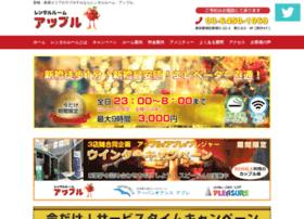 shinbashi-apple.com