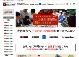 shinbun20.com