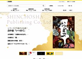 shinchosha.co.jp