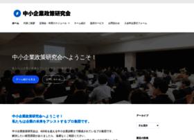 shindan.gr.jp