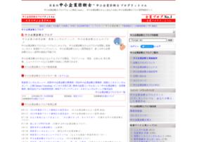 shindanshiblog.com