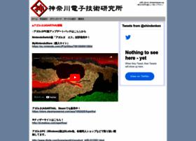 shindenken.org