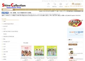 shine-collection.com