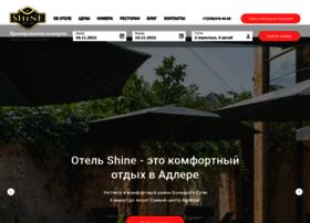 shine-hotel.ru