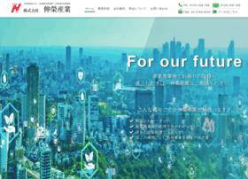 shinei-industry.co.jp
