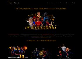 shinesolar.net